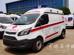 8台福特救护车发车 福特负压救护车顺利交车
