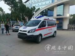 江铃福特救护车的购买过程是否麻烦
