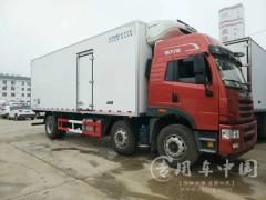 解放J6L小三轴8.7米冷藏车发车 小三轴冷藏车顺利提车