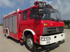 6方泡沫119消防车