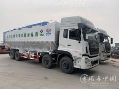 销量好的一款饲料车之东风天龙20吨散装饲料车评测 40方散装饲料车