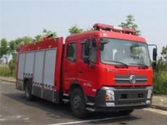 8方泡沫119消防车