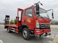 限时折扣重汽豪曼4200轴距平板运输车直接降2000元