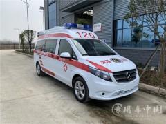 梅赛德斯-奔驰传染病用负压救护车详细解说 奔驰救护车动态
