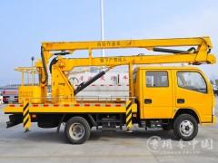 原厂解放国六14米折臂高空作业车评测 14米高空作业车
