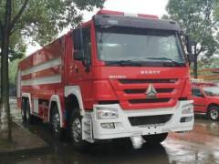 25方水罐119消防车