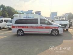 7台奔驰防疫用特种救护车发车 奔驰救护车提车