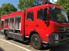 东风水罐119消防车
