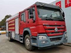 重汽泡沫119消防车