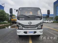 国六东风小多利卡路面养护车现车可分期