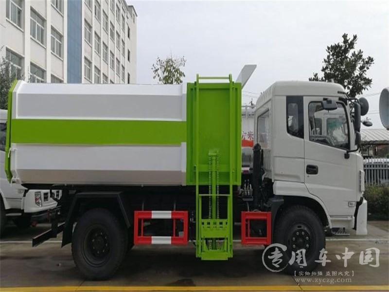 东风专底12方挂桶垃圾车