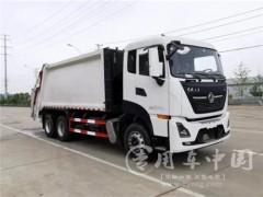 国六东风天龙压缩式垃圾车整车介绍