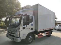 福田奥铃速运蓝牌冷藏车,值得考虑 冷藏车动态
