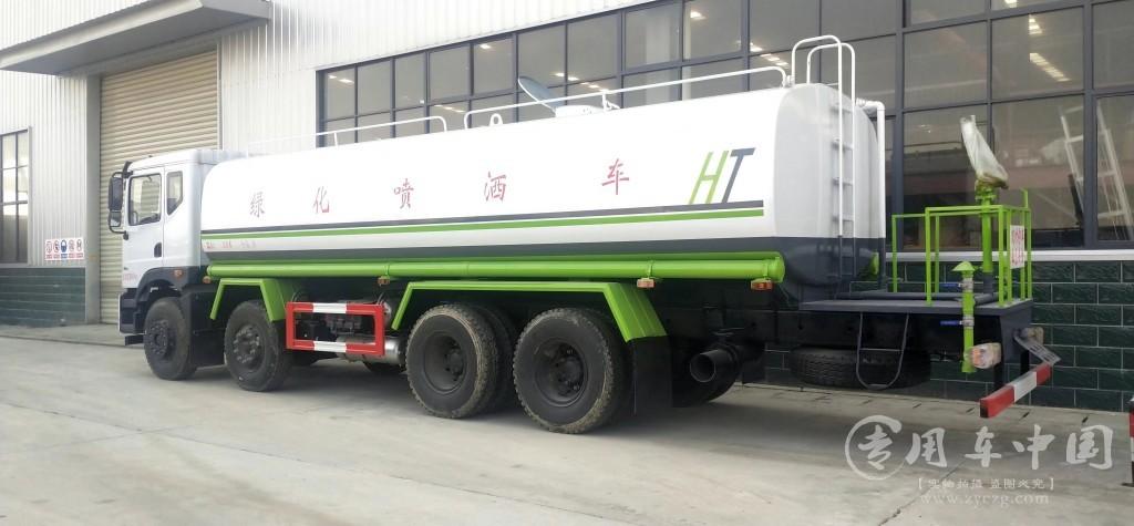 25吨洒水车
