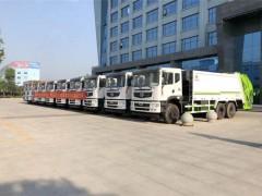 东风D9高档配置10方压缩式垃圾车交付于上海