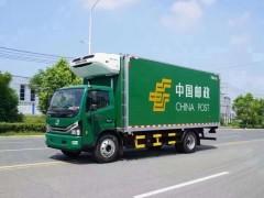 邮政版东风多利卡冷链运输冷藏车成功交付于西安