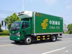 国六东风D8 6.15米邮政冷藏车配置高,功能全 冷藏车动态