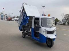 电动三轮环卫垃圾车