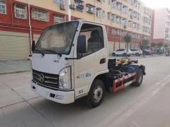 凯马4方勾臂垃圾车发往江苏徐州