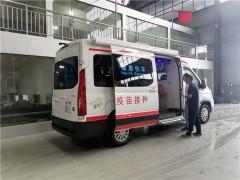 上汽大通V80疫苗接种医疗车整装待发支援福建