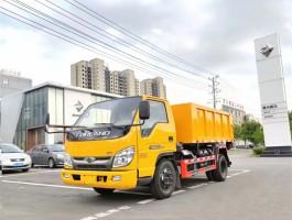 福田3方小型环卫垃圾车