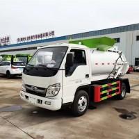 福田3吨餐厨垃圾车