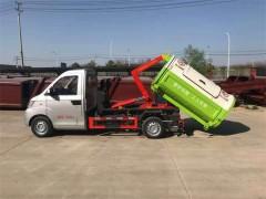 3吨小型钩臂垃圾车