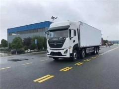 国六9.6米大型冷藏车为祖国冷链出力